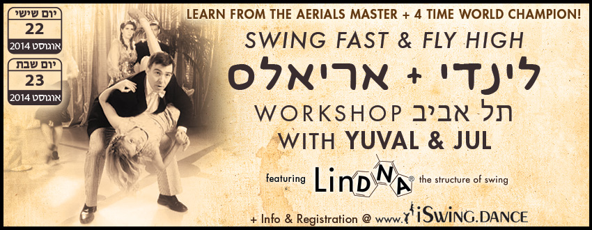 Lindy + Aerials Vienna Weekend Workshop with Yuval & Jul