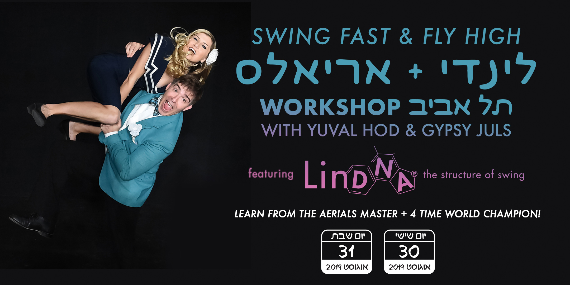 Lindy + Aerials Workshop with Yuval & Jul